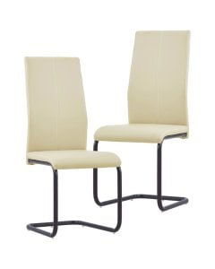 Cantilever Dining Chairs 2 Pcs Cappuccino Faux Leather