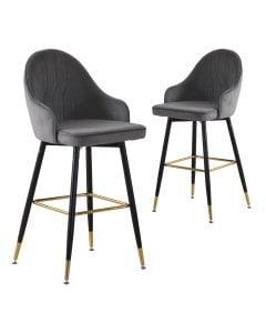 2x Bar Stools Stool Kitchen Chairs Swivel Velvet Barstools Grey