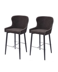 2x Bar Stools Stool Kitchen Dining Chairs Metal Industrial Barstools